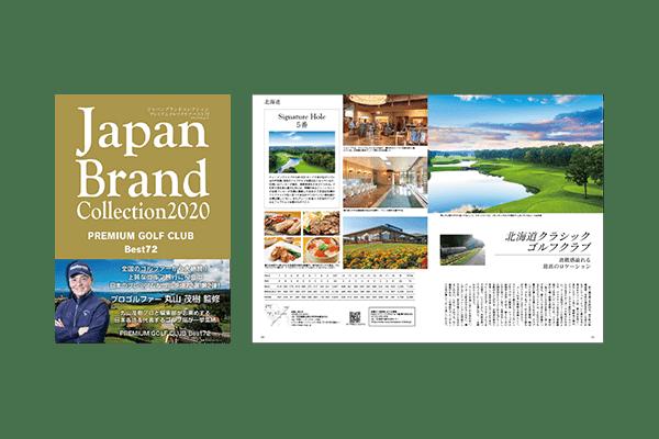 プレミアムゴルフ版の新刊の販売を開始いたしました!