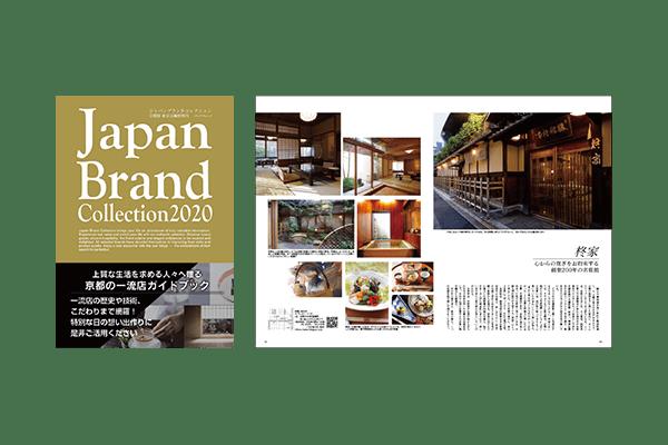 京都府版の新刊の販売を開始いたしました!