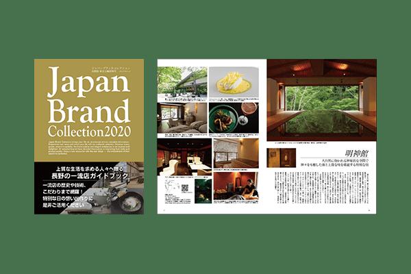 長野県版の新刊の販売を開始いたしました!