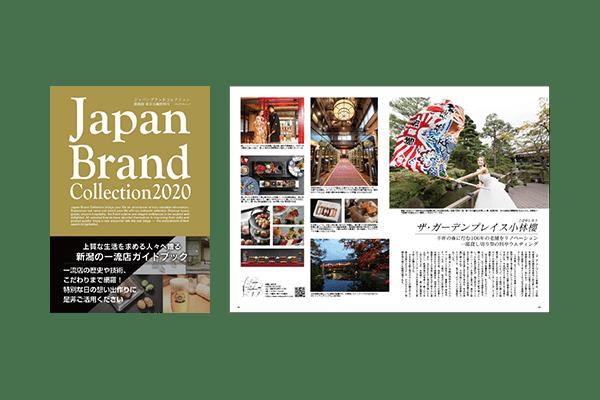 新潟県版の新刊の販売を開始いたしました!