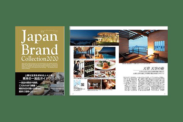 熊本県版の新刊の販売を開始いたしました!