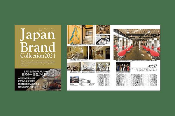 愛知県版の新刊の販売を開始いたしました!