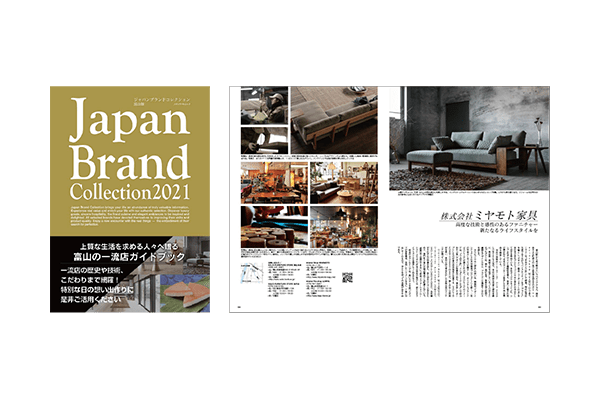 富山県版の新刊の販売を開始いたしました!