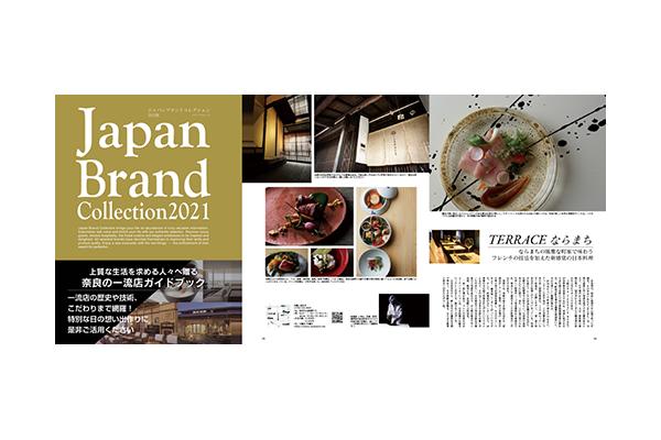奈良版の新刊の販売を開始いたしました!