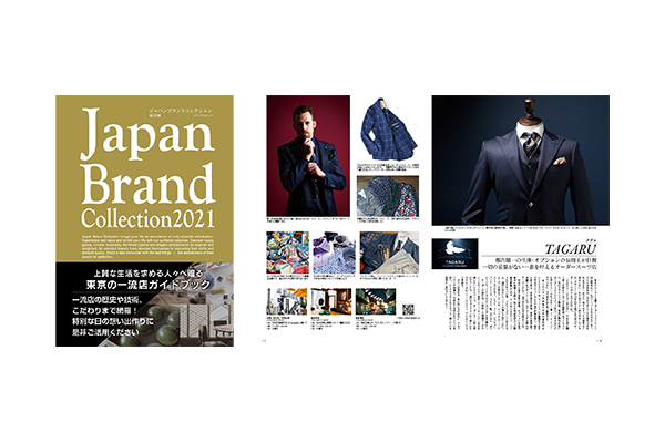 東京版の新刊の販売を開始いたしました!