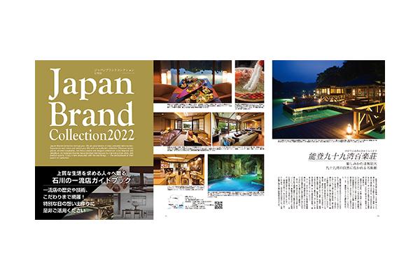 石川版の新刊の販売を開始いたしました!